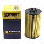 汉格斯特  机油滤清器